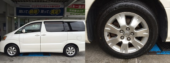 805aee9b550fb アルファード エコピアPRV 205/65R16 タイヤ交換 静岡市 清水区 タイヤマン青山