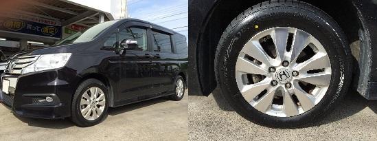 quality design d88bf af426 ステップWG 205 60R16 EX20RV タイヤ交換 静岡市 清水区 タイヤマン青山