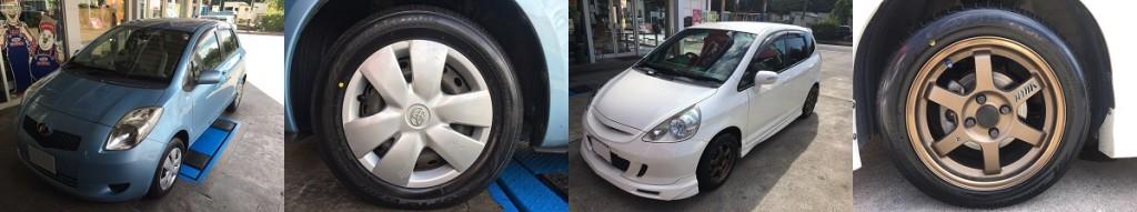 ECOPIA EX20 タイヤ交換 静岡市 清水 ミスタータイヤマン青山