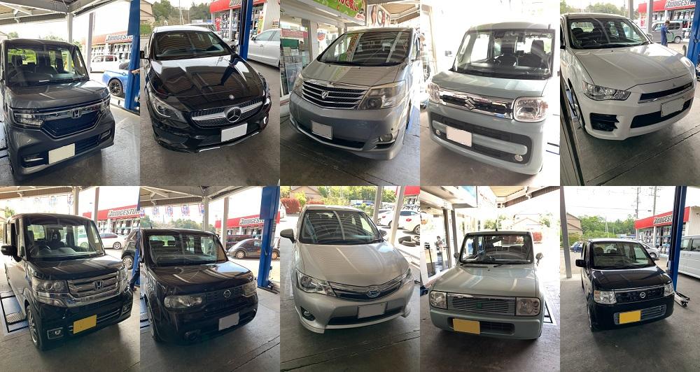 タイヤローテーション作業 メンテナンス・オイル交換 静岡でお車のメンテナンス・ローテーションはミスタータイヤマン青山へ